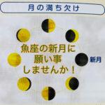 トピック&イベント